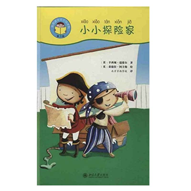 Let's Pretend 4Books & Guide Book (1DVD) Start Reading Chinese Series Band3 Graded Reader Learn Chinese Story Books For Kids