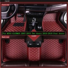 Car Floor Mats For MINI-CLUBMAN 2007-2015 Two doors 2016-2019 Four Custom Auto Foot Pad Automobile Carpet Cover Mat