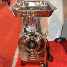 Электрическая многофункциональная полностью автоматическая Мясорубка из нержавеющей стали, слайсер, шлифовальная машина, клизма, измельчающая машина для Чили