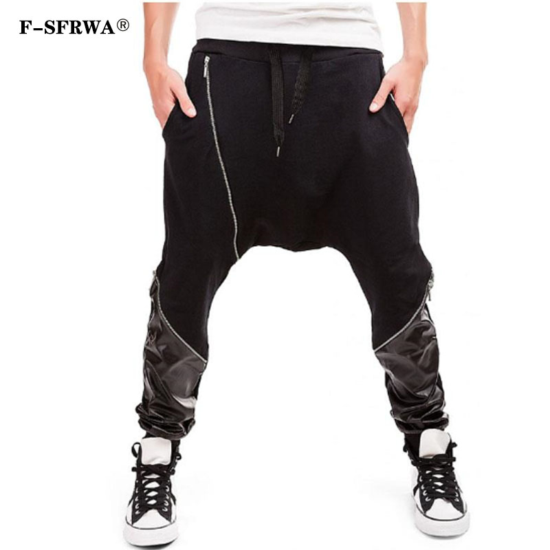 Harem Pants Male Trousers Mens Joggers Hombre XXL Brand Casual Fight-Skin