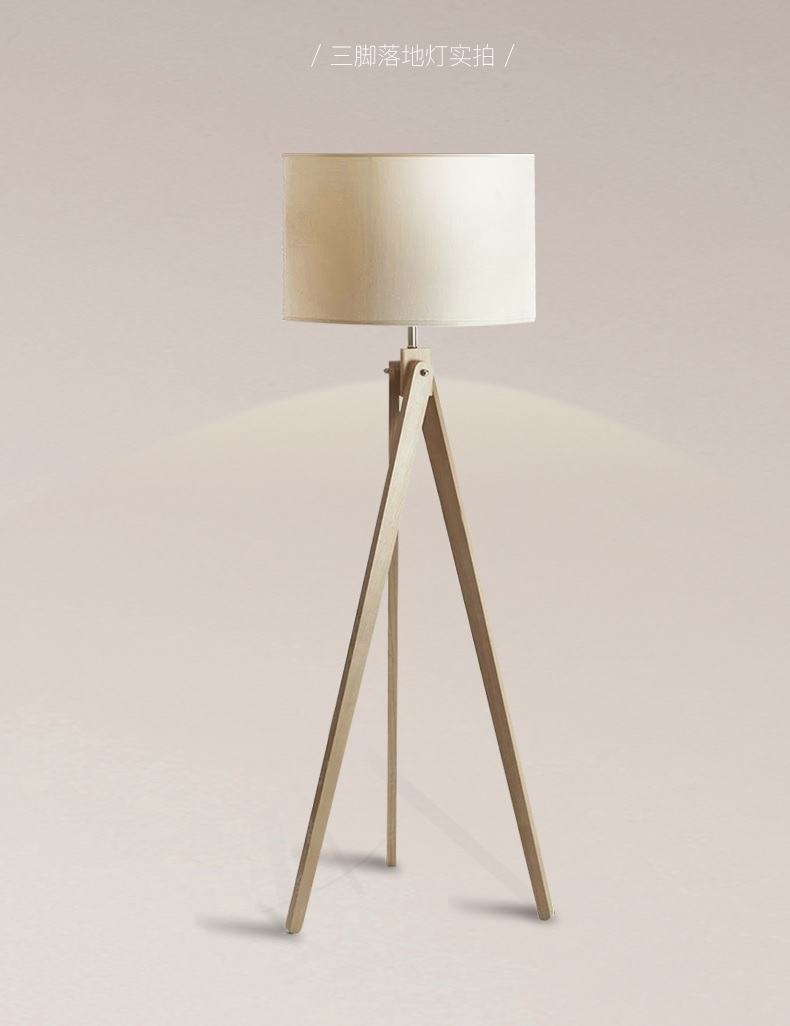 Tripod Floor Lamp in Wood with White Fabric Shade 150cm Height