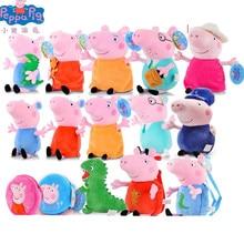 купить Peppa Pig George 19cm/30cm Stuffed Animals & Plush Toys Dinosaurs and bears For Kids Girls Baby Party Animal Plush Toys Gifts по цене 255.31 рублей