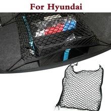 new Car care 70 70cm trunk goods warehouse management mesh 4 hook For Hyundai Getz Grandeur