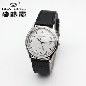Image 3 - Seagull Ultra Thin 9mm Thick Classic 3 Hands Self winding ST1812 Movement Auto Date Automatic Mens Dress Watch 819.332