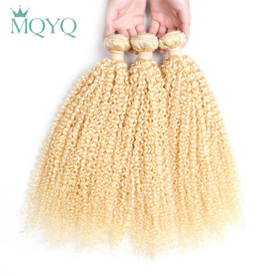 MQYQ вьющиеся Волосы remy человеческих волос Weave #613 Мёд блондинка странный вьющиеся волосы человека Связки 10-24 дюймов 613 блондинка волос 3 шт.