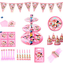 Minnie Mouse Theme beautiful Disposable Birthday Party Decorations Kids Girl Party Supplies Decoration Tableware Set