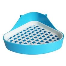 ПЭТ туалет для кошек и кроликов для небольшого животного хомяка клетка морская свинья подстилка угловой подстилка для домашних животных тренировочный поднос