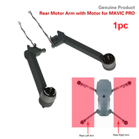 Original 1pc Replacement Rear left/Right Motor Arm Back Drone Arm with Motor Repair Part for DJI MAVIC PRO Drone Accessories
