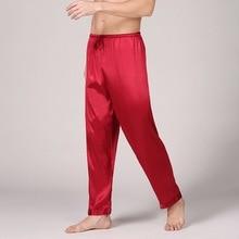 Новинка, Брендовые мужские шелковые атласные пижамы, одноцветные летние штаны для сна, штаны для отдыха, летние пижамы, домашняя одежда