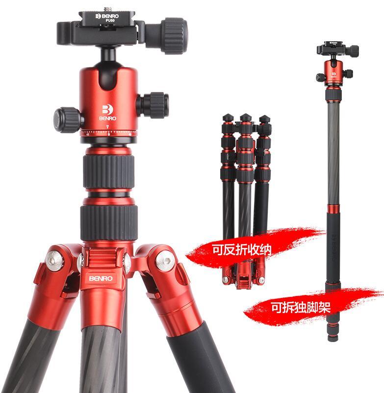 Benro nouveau MC19 fibre de carbone appareil photo reflex trépied appareil photo triangulaire costume de photographie - 2