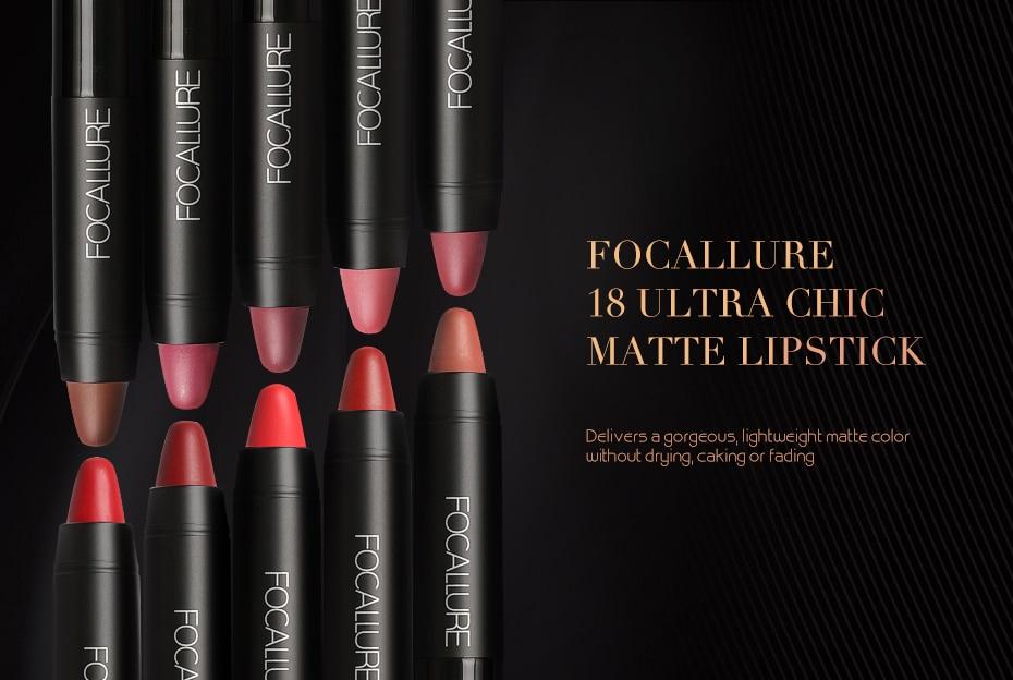 FOCALLURE Matte lipstick (1)