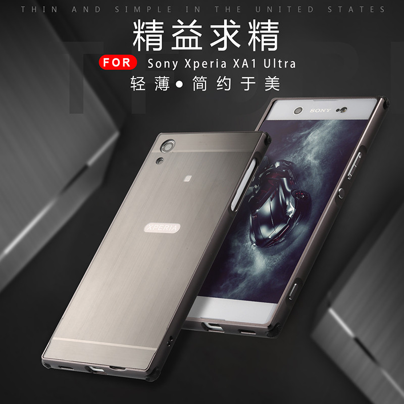 Metal Aluminum Bumper Case For Sony Xperia XA XA Ultra Case Brushed PC Back Cover For Sony Xperia XA1 XA1 Ultra XA1 Plus Coque iPhone XS