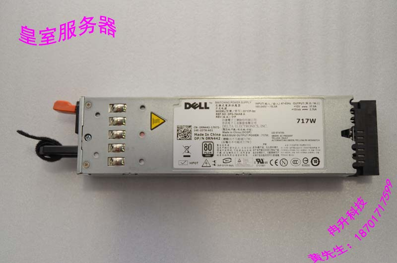FOR DELL R610 spot power supply RN442 power supply 717W R610 Server