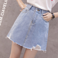 Women Irregular Hem Frayed Mini Skirts Summer Fashion High Waist Jean Skirt Women Denim A Line Skirt Korean Saia Jeans Feminina
