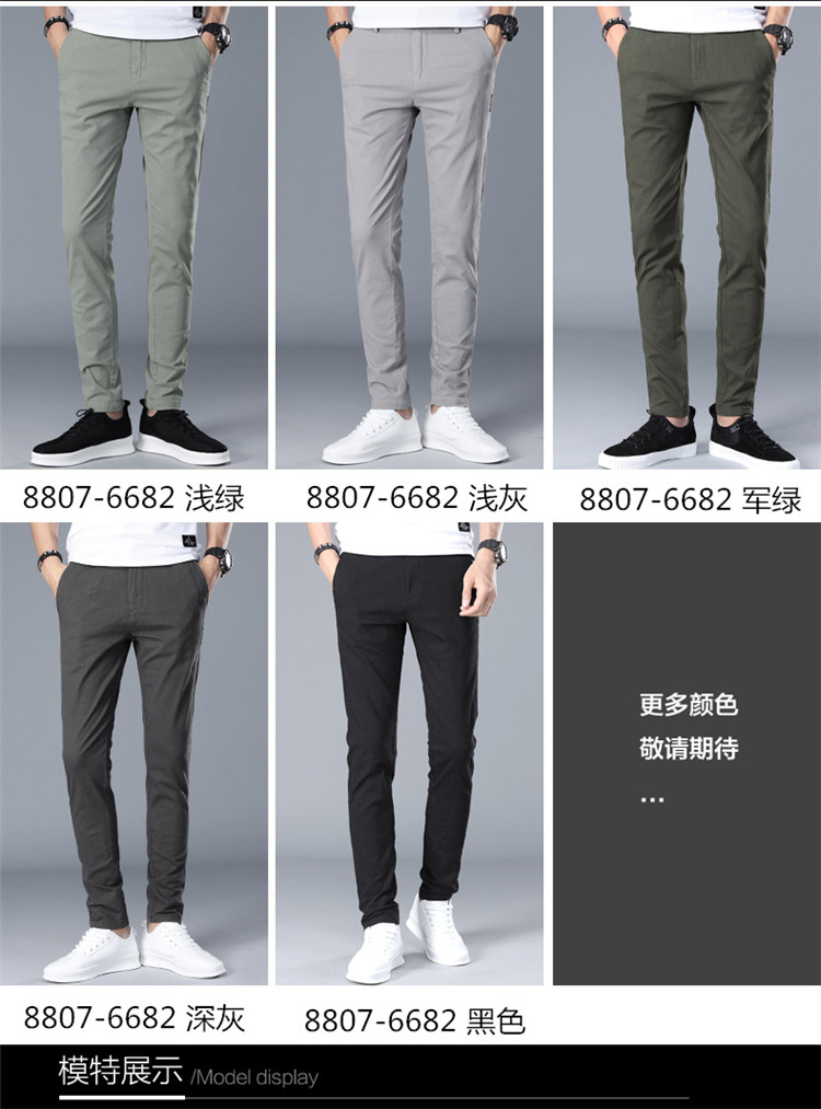 HTB1i5pkbh2rK1RkSnhJq6ykdpXa3 Brand Men Pants Casual Mens Business Male Trousers Classics Mid weight Straight Full Length Fashion breathing Pant
