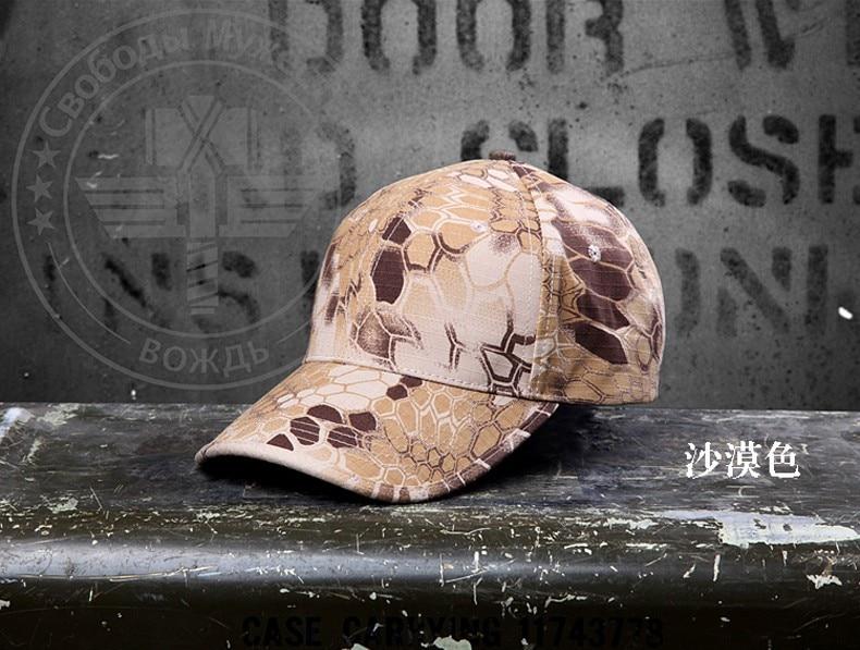 ar livre tático camouflag chapéu cap para