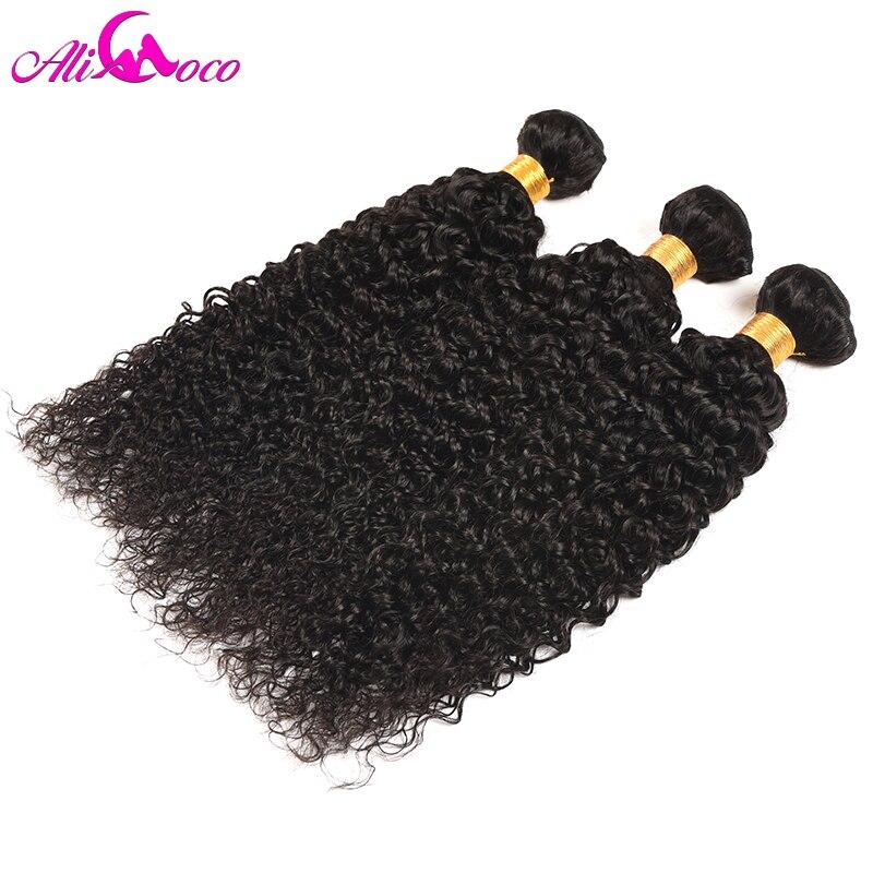 アリココブラジル変態縮毛 3 バンドル 100% 人毛ウィービング非レミーの髪バンドルナチュラルヘア送料無料  グループ上の ヘアエクステンション & ウィッグ からの 3/4 バンドル の中 2
