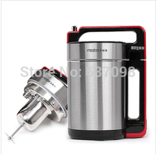 MESTER stainless steel blender juicer 1.5L DJ15B-W18QG household Electric Soybean Milk machine full automatic home soymilk maker цена и фото