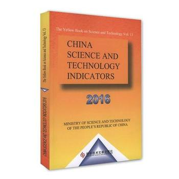 China Science and Technology Indicators 2016 Language English Keep on learn as long as you live knowledge is priceless-407