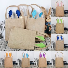 10pcs Jute Burlap Easter Bunny Ear Bag Holiday Tote Handbag