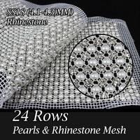 24行4ミリメートルパールメッシュでラインストーンシルバー爪ベースクリスタルとパールトリムメッシュ5ヤードのための衣