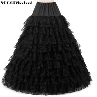 SOCCI Weekend Petticoat Lace Wedding Ball Gown Black White Under Skirt Crinoline Long Petticoats Skirt Bridal Accessories Pink