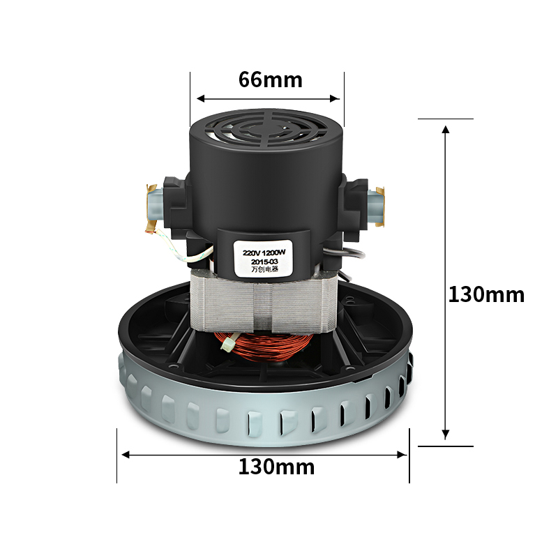V2z-p 220V 1200W vacuum cleaner motor copper wire motor large power 130mm diameter vacuum cleaner accessory parts replacement vacuum cleaner accessories motor suction machine motor vacuum feeder motor copper wire vacuum cleaner parts