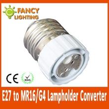 5pcs/lot E14 to MR16/G4 light lamps extension socket base holder for led bulb lamp converter wide adapter
