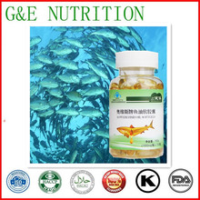 High Quality Health Food Supplement Pure Cod Liver Oil Soft Gels
