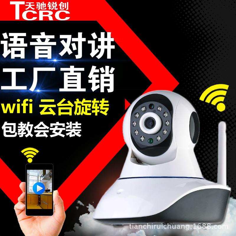 Wireless camera WiFi intelligent network camera IP monitoring mobile phone remote monitoring alarm intelligent ip camera monitoring probe 720p webcam wifi wireless remote monitoring free phone wiring