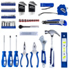 Vastar 102 Pcs Hand Tool Set General Household Repair Tool Kit Wrench Screwdriver Set Knife Pilers With Plastic Toolbox  1