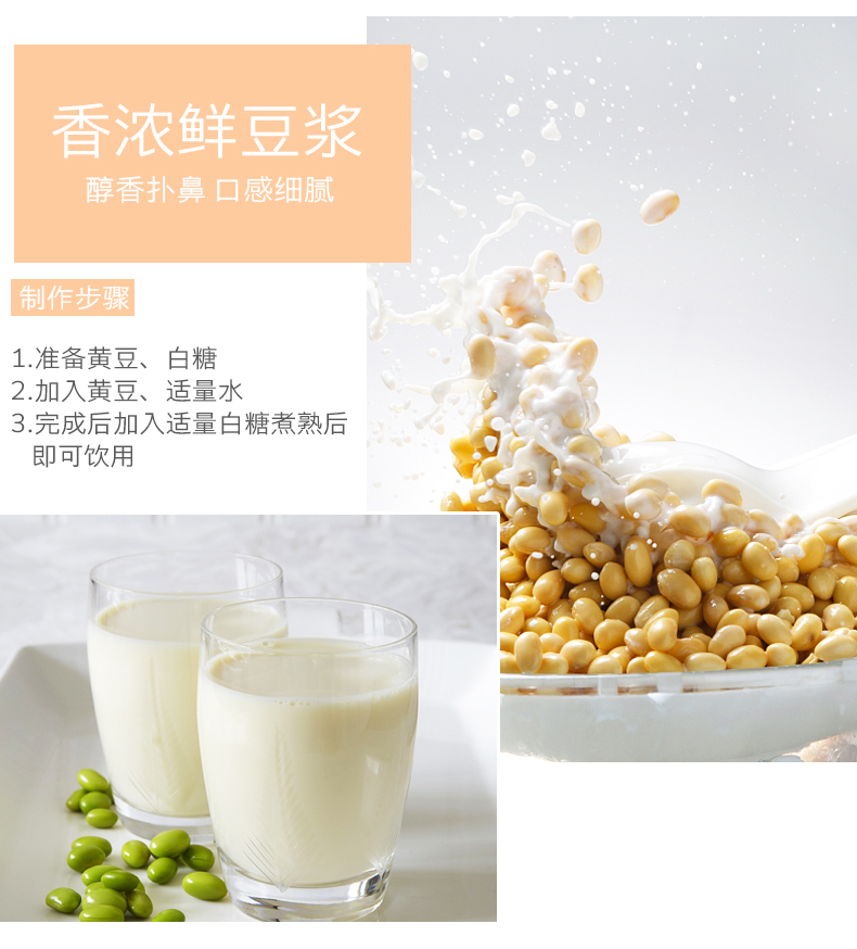 Juicer Household Small Fruit Multi-function Fruit and Vegetable Soy Milk Automatic Fried Juice Machine  Blender 15
