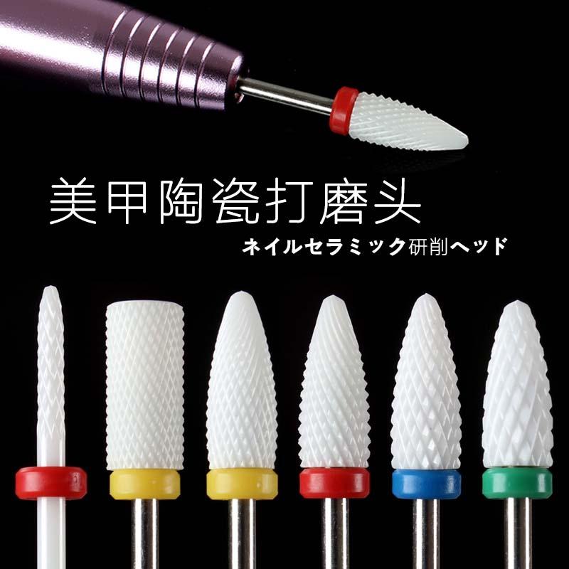 6 pcs x Nail Ceramica Mais Pallottola Rettifica Head set Attrezzo Speciale per Electric Nail Grinder 2.35 millimetri dental polacco trapani