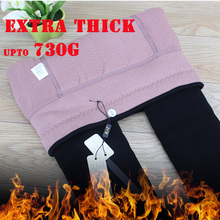 Extremely Cold Weather Tights Proof Extra Thick 3 Layer Warm Latex Hot Heat Eskimo Winter