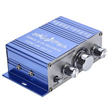 HY-2001 Mini 2CH Hi-Fi Wired Stereo Output Power Amplifier Efficient  with Volume Control Compatible with Mobile Phone MP3 PC