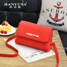 HANYUNA 2017 Women Casual Clutch Bag Solid PU Leather Shoulder Bags for Ladies' Use