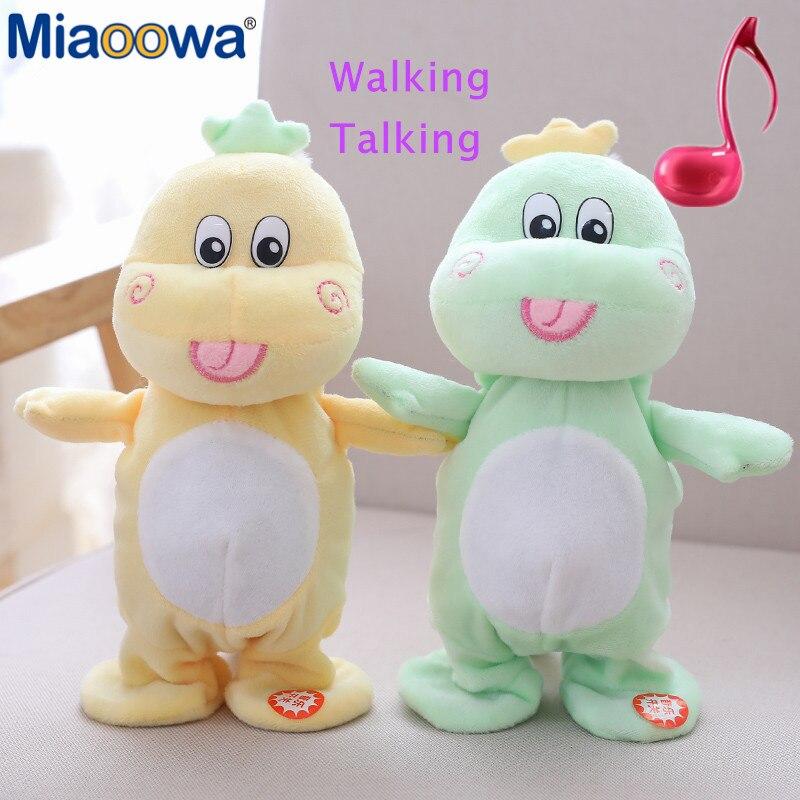 1pc 22cm Eletric Talking&walking Dinosaur Plush Toy Cute Stuffed Sing Speak Record Animal Educational Toy For Children Gift Electronic Plush Toys Stuffed Animals & Plush