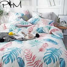 PAPA&MIMA Leaves and feathers print fashion style bedding sets cotton Twin Queen Size duvet cover set bedsheet pillowcases