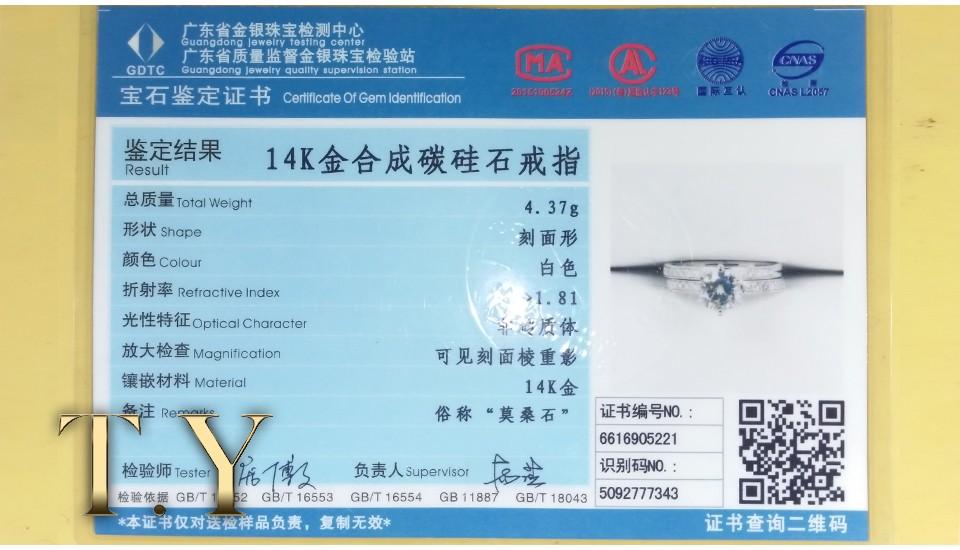 GZR0097-14k-1ct WS (11)