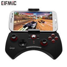 Wholesale Hot Sale ELFMIC Bluetooth Game-Pad Android Joystick Wireless Controller Remote Control Shutter Gamepad