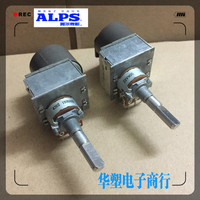 ALPS Switch A100K 2 A50K 2 Power Amplifier Volume Remote Control Motor Potentiometer 6 Foot Import