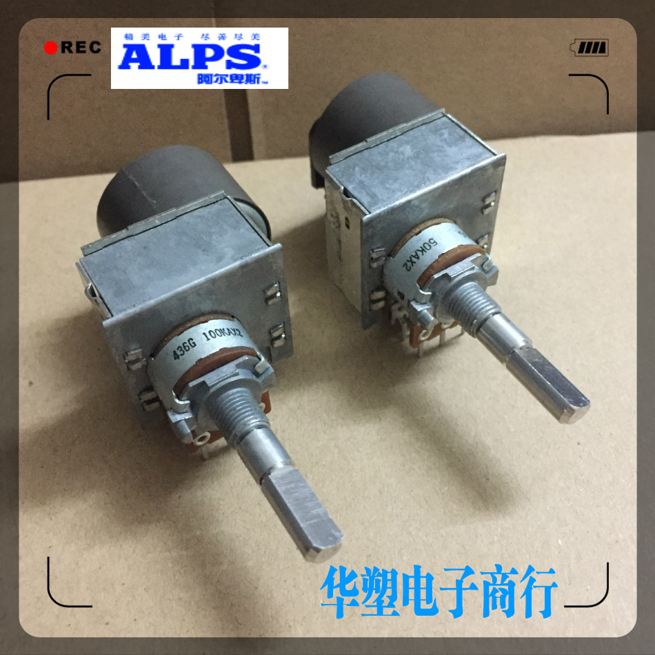 ALPS switch A100K*2 A50K*2 power amplifier volume remote control motor potentiometer 6 foot import sound A100KX2 A50KX2 liulian motor potentiometer a100k 25mm round shaft