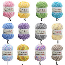 1PC 50g Yarn Winter Warm Milk Cotton Wool Chunky Colorful Hand Knitting Baby Milk Cotton Crochet Knitwear Wool Cotton Yarn(China)