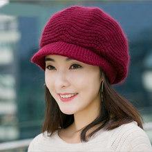 8fad8c0ad Popular Knitted Visor Beanie-Buy Cheap Knitted Visor Beanie lots ...