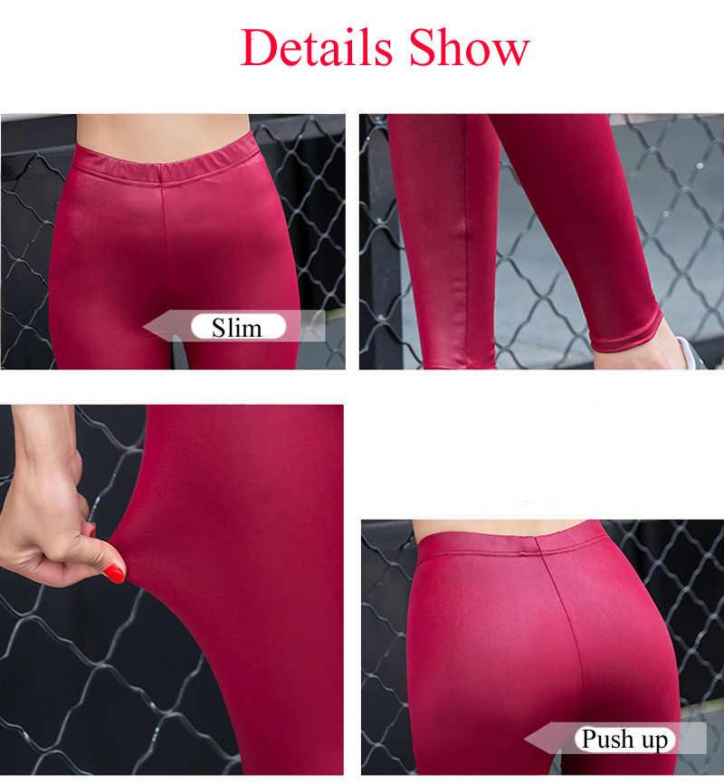 S-XXL Dames Pu Leather Legging Sexy Legging Vrouwen Slanke Push Up Legging Zwart Rood Navy Blauw Leggings Punk