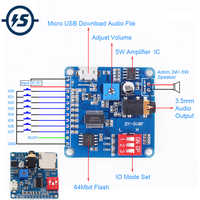 Voice Playback Module MP3 Music Player UART I/O Trigger Amplifier Class D 5W SD/TF Card For Arduino 64MBit 8M Storage