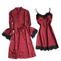 Fashion Women Sexy Lace Silk Robe & Gown Set free shipping 2 pcs suspender sleepwear + bathing robe bridesmaid wedding wear