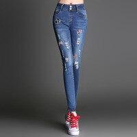 MAM Low Waist Jeans Woman Peach Push Up Hip Skinny Clothes Nursing Pregnancy Leggings Trousers Gravidas Jeans 4VK001 010