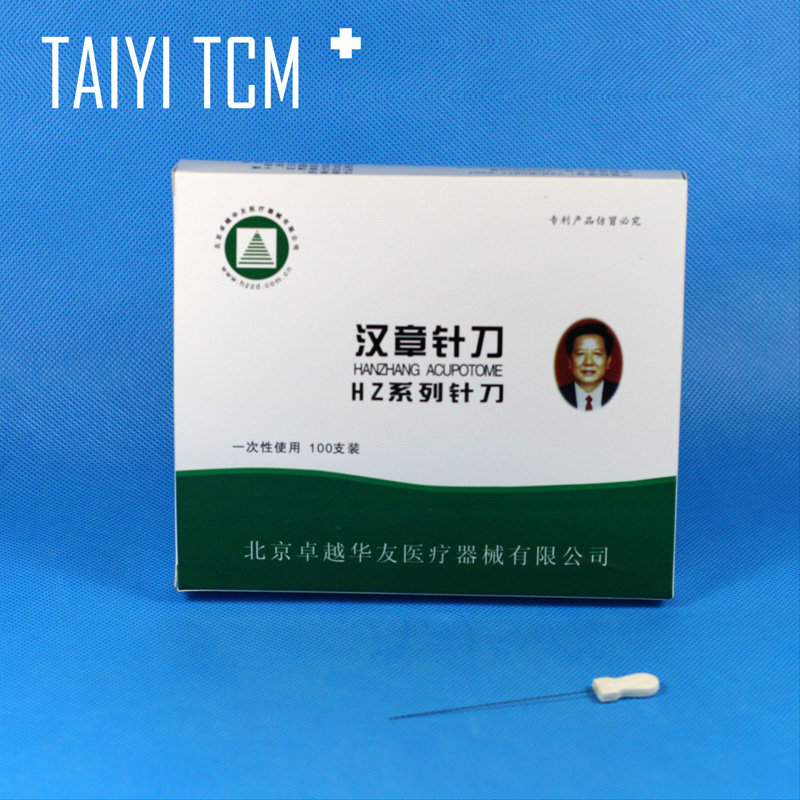 ultramicrostructure needle knife  sterile acupotome disposable 100pcs box zhongyan taihe acupuncture needle disposable needle beauty massage needle with tube