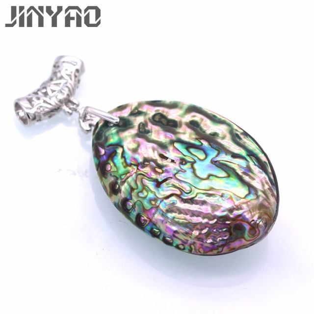 Jinyao vintage natural mother of pearl shell pendant antique gold jinyao vintage natural mother of pearl shell pendant antique gold color abalone shell pendants charms jewelry aloadofball Choice Image